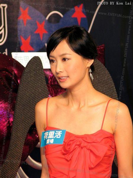 Star--陳法拉540.jpg