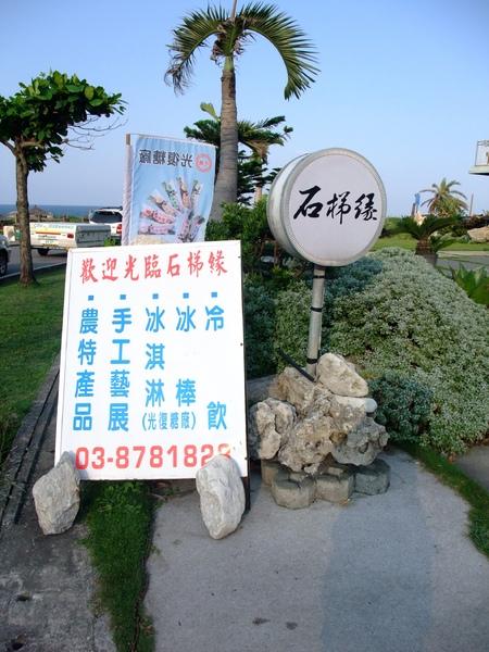 DSCF4664.JPG