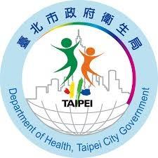 「台北市衛生局」的圖片搜尋結果