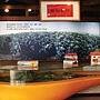 枇杷產業文化館