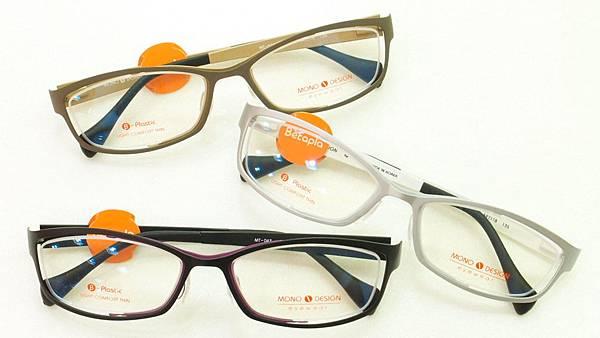 MONO DESIGN眼鏡 薄鋼系列