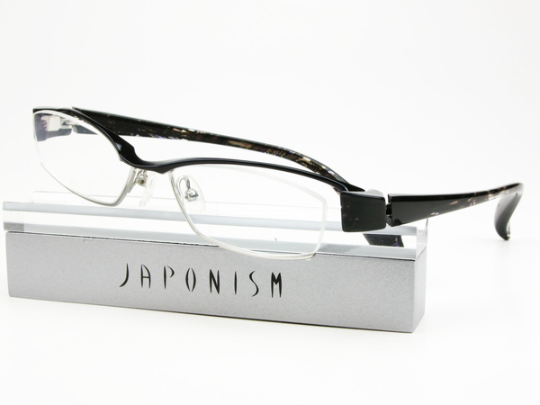 JAPONISM (19).JPG