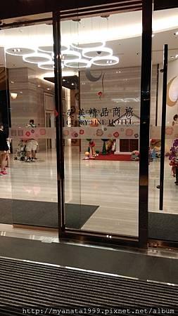 推薦台南親子住宿好選擇~榮美精品商旅@ 小桃媽咪大手牽 ...