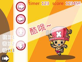 咚咚達人-0001-Play01.JPG