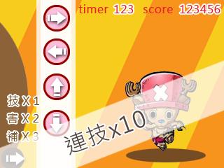 咚咚達人-0002-Play01.JPG