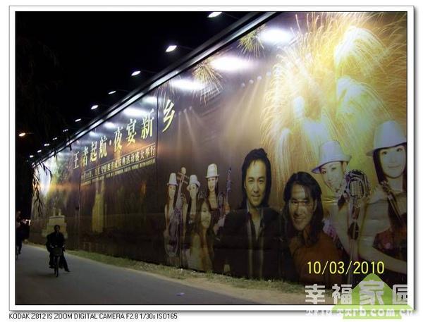 20101011新鄉2.jpg