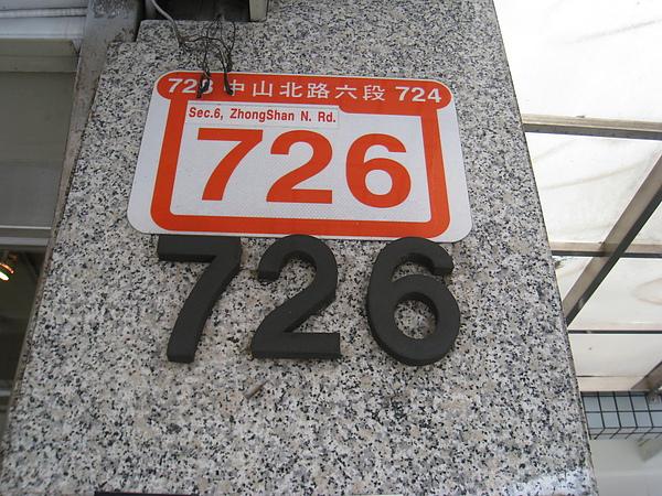 F23_20110123100606450.jpg