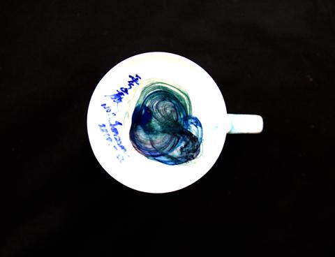 生之水-4
