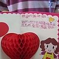 s-120510-姐姐母親節活動 (37)