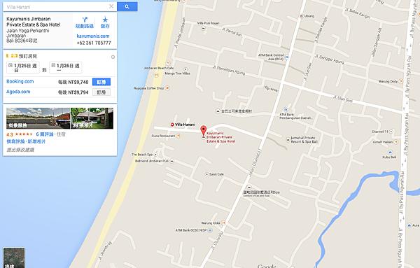 巴里島 卡尤馬尼斯金巴蘭私人房地產及水療中心 Kayumanis Jimbaran Private Estate & Spa (金巴蘭區)