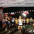 Run_in_Khon_Kaen2014