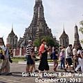 Bangkok-WatArun-on-03Dec2013_01-640x480