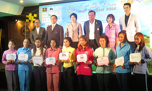 Hua-Hin-Cha-Am-Golf-Festival-2014_02.jpg