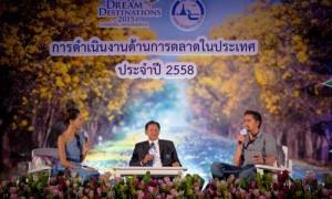 TAT-Domestic-Marketing-Action-Plan-2015_03-300x180.jpg