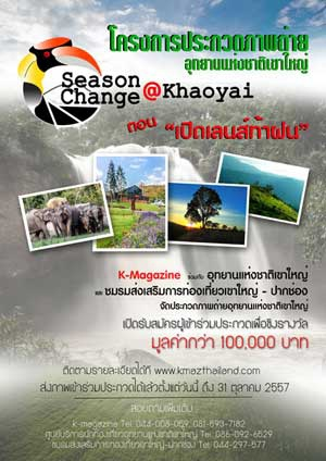 Season-Change-at-Khao-Yai