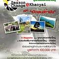 Season-Change-at-Khao-Yai