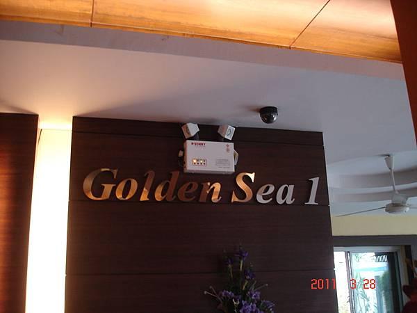 Golden Sea芭達雅酒店DSC03218.JPG
