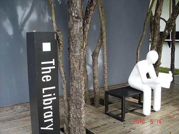 DSC09200蘇美島查溫區library酒店.JPG