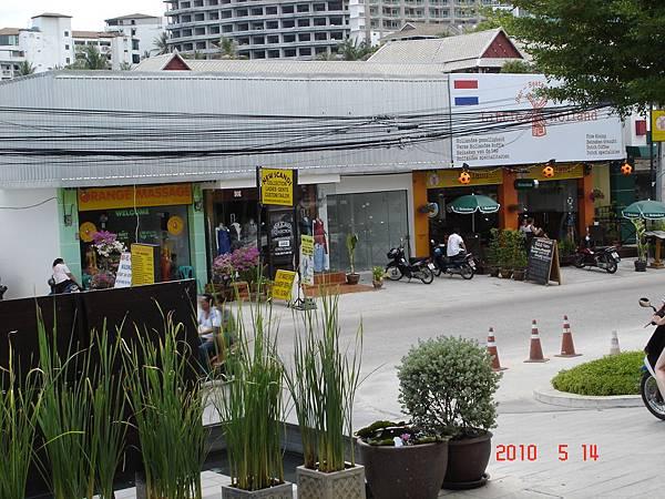 DSC09038蘇美島Anantara Lawana酒店對面.JPG