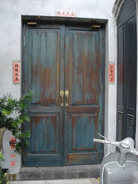DSC09224蘇美島The Scent Hotel酒店.JPG