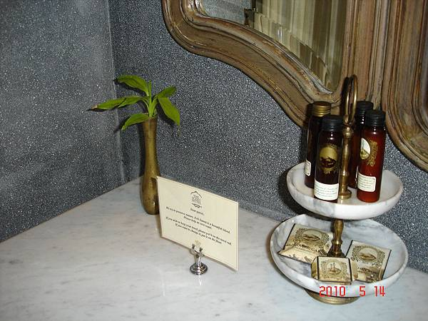 DSC09256蘇美島The Scent Hotel酒店.JPG
