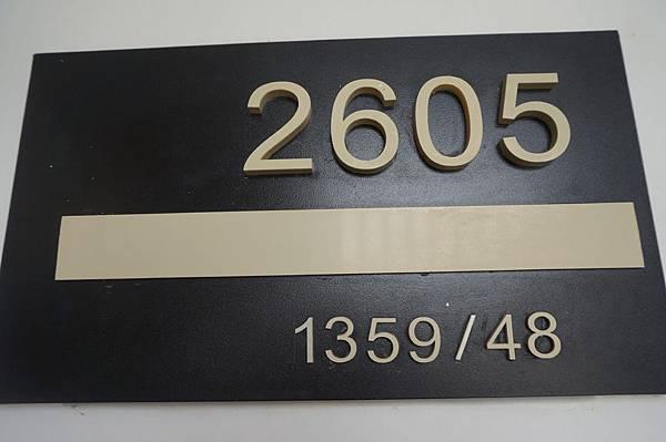 DSC07941.JPG