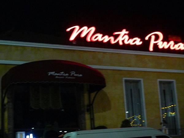 LK MANTRA PURA_426.jpg