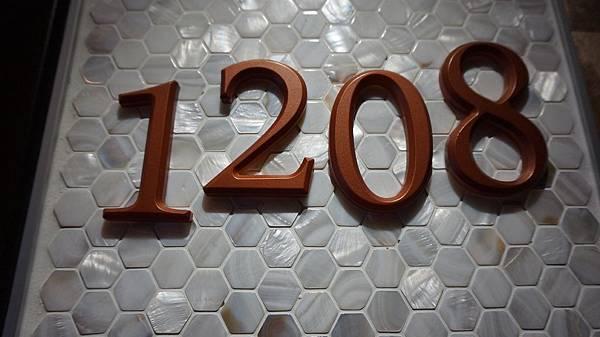 DSC06266.JPG