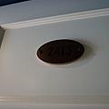 DSC03916.JPG