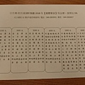 明月湖菜單.jpg