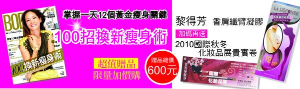 九月博客來大banner568x170.jpg