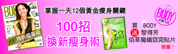 9月金石堂大banner540x166.jpg