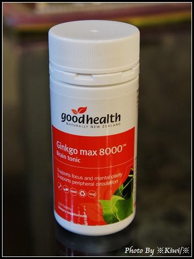 goodhealth-Ginkgo max 8000