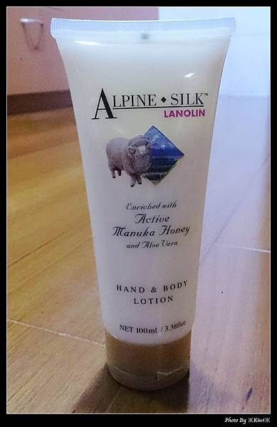 Alpine Silk-Lanolin & Manuka Hand and Body Lotion