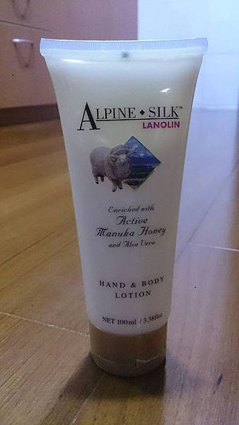 ALPINE SILK LANOLIN HAND AND BODY LOTION