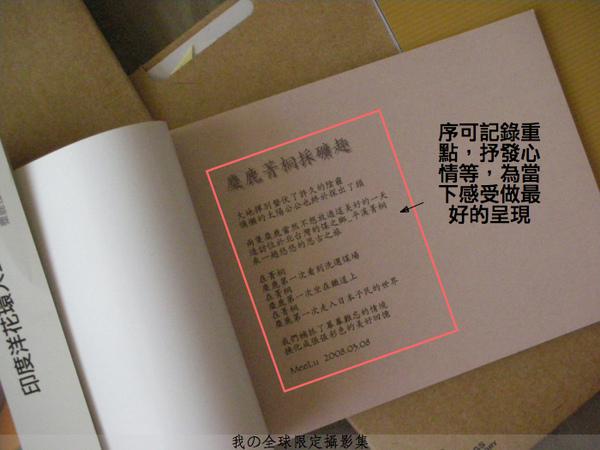 序2.jpg