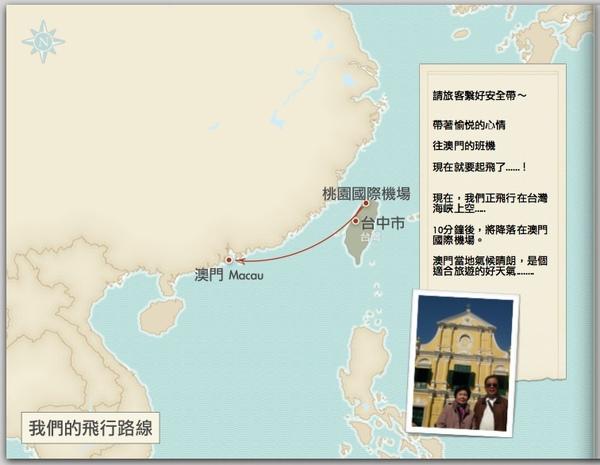 地圖內文.jpg