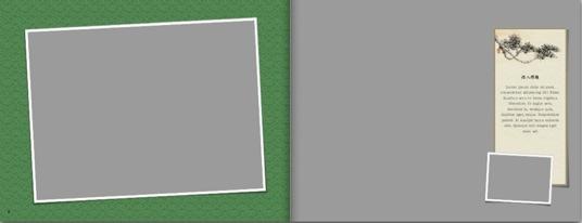 內頁配置3-亞洲.jpg