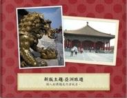 封面1-亞洲.1.jpg