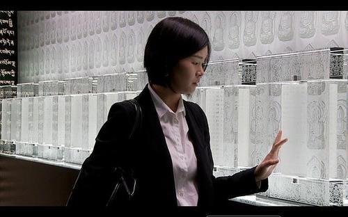 父後七日(琉璃工坊).jpg