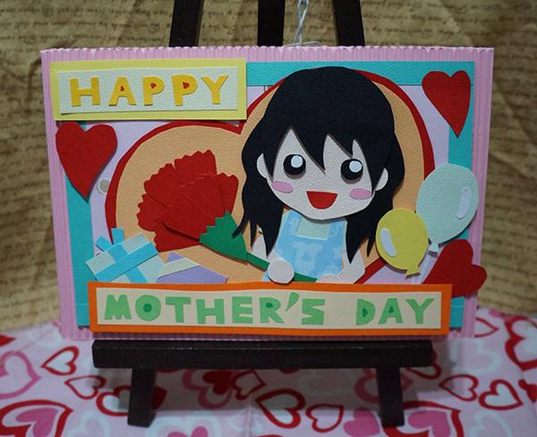 20130507母親節卡片