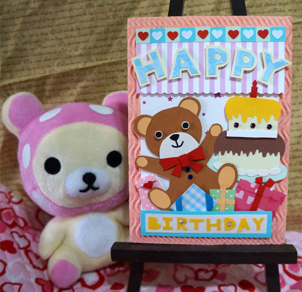 20130622-小熊-生日快樂