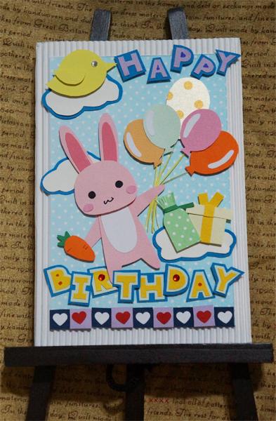 20130623-兔子-生日快樂