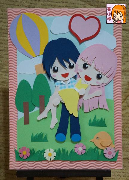 20130714-16k公主爆卡片