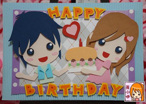 小張橫式-情侶生日祝福卡(不適合轉直式,送蛋糕可男女對換)