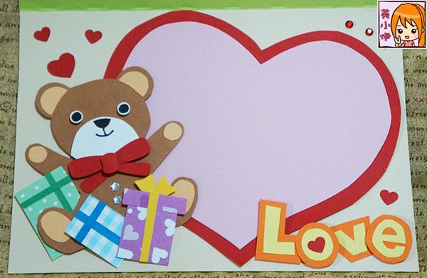 小張橫式-幸福小熊(不適合轉直式)