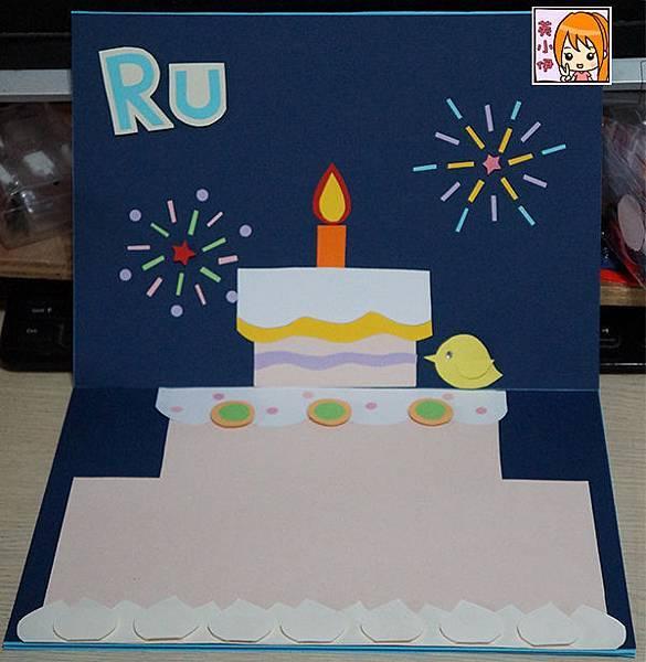 大張橫式-煙火蛋糕(不適合轉直式)