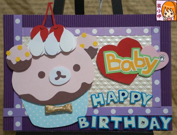 小張橫式-拉拉熊杯子蛋糕