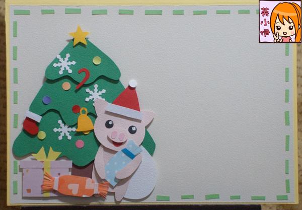 小張橫式-聖誕小豬