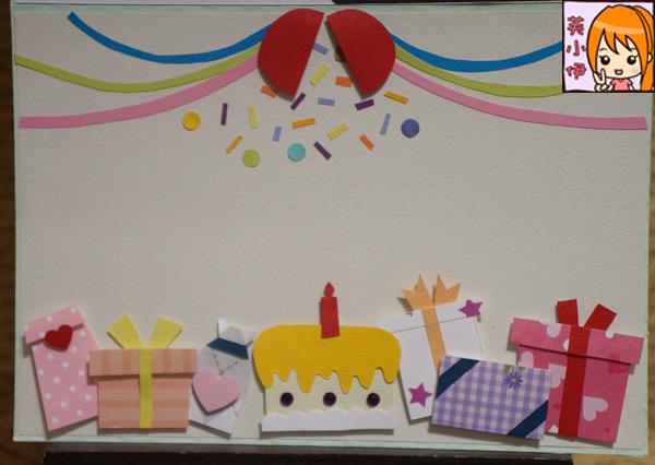 小張橫式-生日party